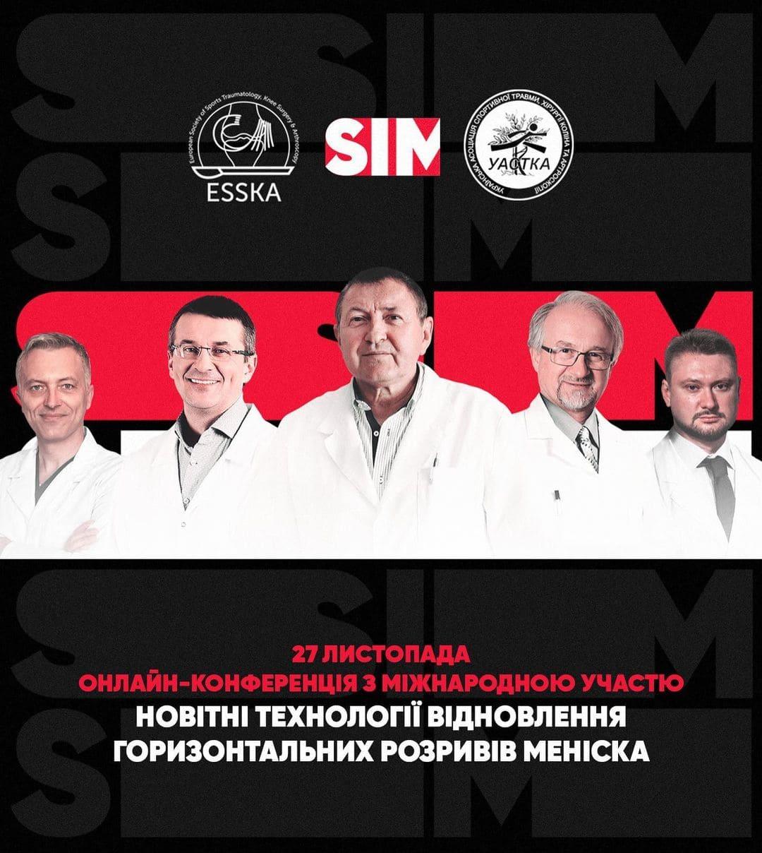 Владимир Новиков на онлайн конференции